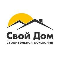 Свой дом строительная компания белгород сайт группа компаний хамина официальный сайт вакансии