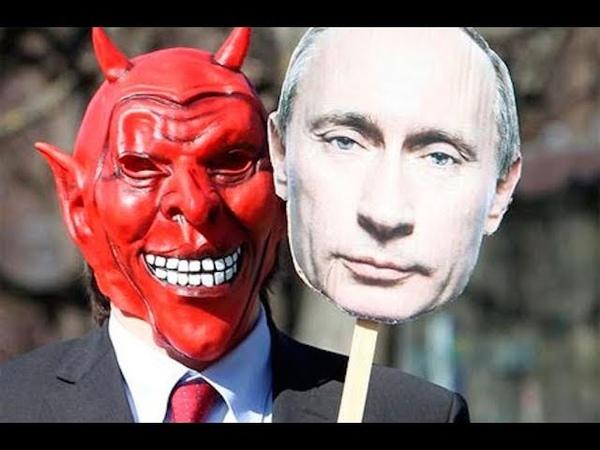Путин будь ты проклят !