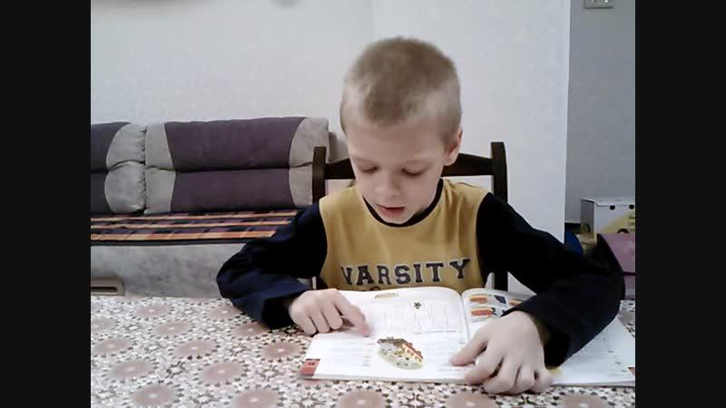Игорь Вахлярский. Диалоги из Tamburin 1. Lection 4.