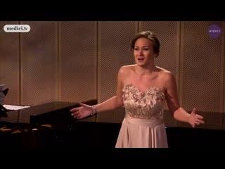 Gelena Gaskarova Serenade О, дитя под окошком твоим, Tchaikovsky