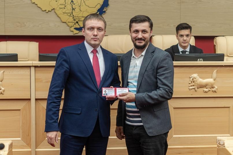 Вручение удостоверений депутатов Молодежного парламента при Законодательном Собрании Иркутской области