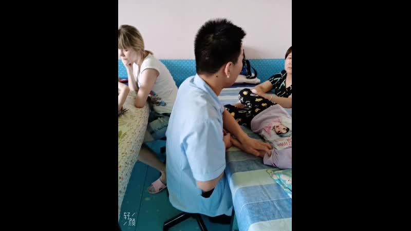 Клиника ТайКан Шочжоу Илья Скрябин на массаж