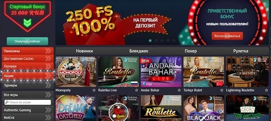 Онлайн казино в контакте 777 online casino games