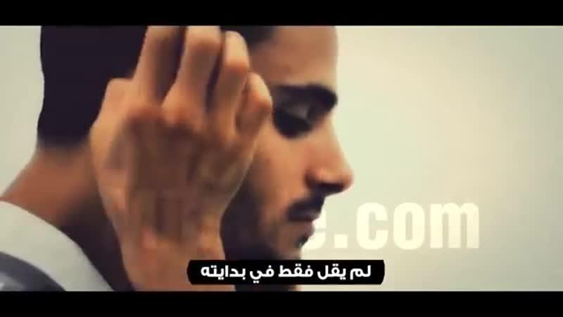 فيلم دعوي قصير باللغة الانجليزية موجّه لغير المسلمين يتحدّث فيها عن الإسلام عامة و القرآن خاصة 360p mp4