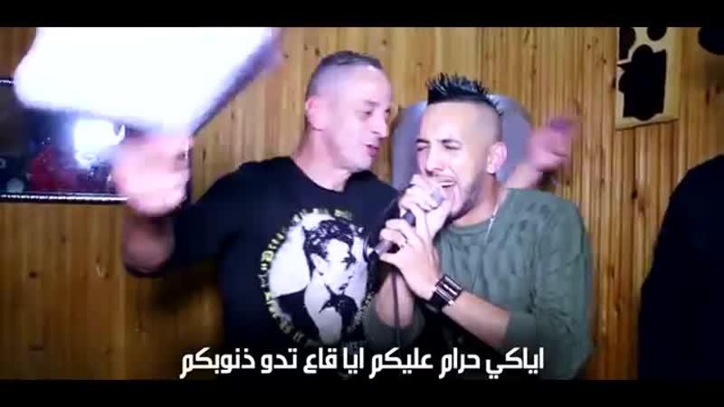Cheb Djalil 2019 Galbi Houwa Sbabi Avec Kader Zakzouki شاب جليل