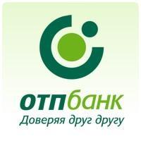 погашение кредита отп банк украина