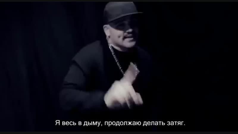 Ybe so high RUS
