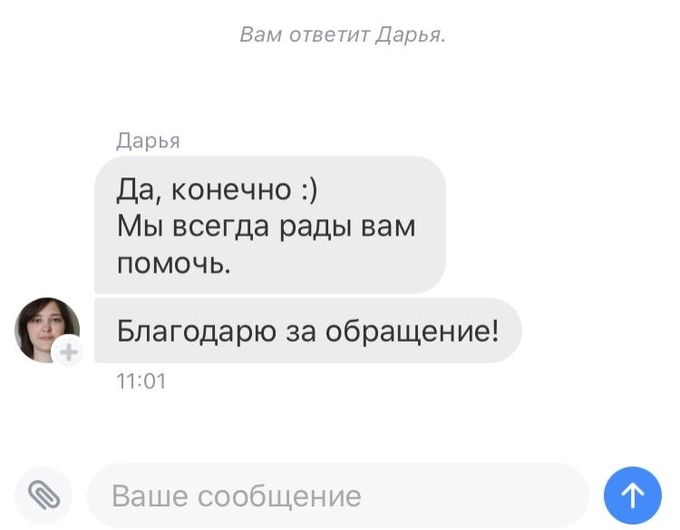 Может кому пригодится)!
