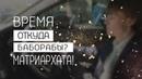 Почему в России 95% баборабов Россия вымирает