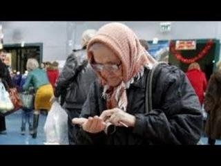 НКН. Как живется пенсионерам на Донбассе?