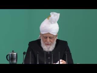 Обетованныи Реформатор пророчество и его исполнение Пятничная проповедь (22-02-2019)