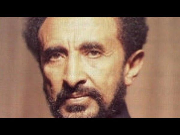 🔞Une bombe 🔞Le Lion d'Ethiopie Ras Tafari Haïlé Sélassié 1ér par le sech Coovi Rekhmire