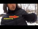Куртка с подогревом Дмитрий Мусихин рекомендует