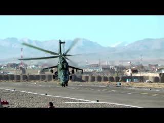 Ми-24  советский/российский ударный вертолёт разработки ОКБ М. Л. Миля.