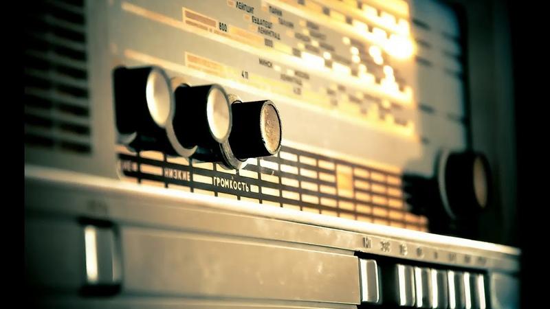 Всесоюзное радио Встреча с песней 444 вед В В Татарский 1985г