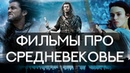 Про шпионов Новые Американские Фильмы списком смотреть или скачать на русском языке