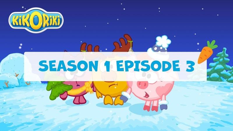 KikoRiki Ep. 3 - Season 1: Past Year's Tale