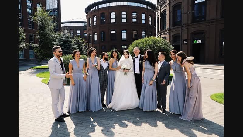 Свадьба Тамары и Адександра