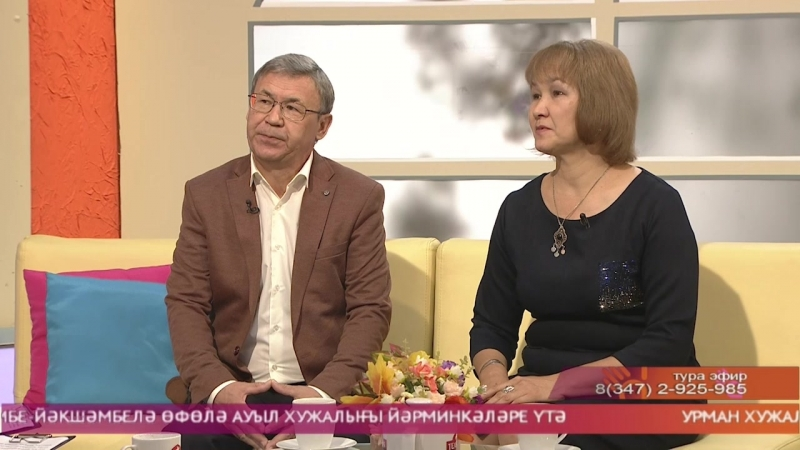 студия ҡунаҡтары Нәфисә Тулыбаева Нурислам Ҡалмантаев