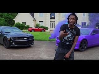 ATM Richbaby  Duke Deuce - Freaky Lil Bih (Official Video) Dir. By  @Fredrivk_Ali