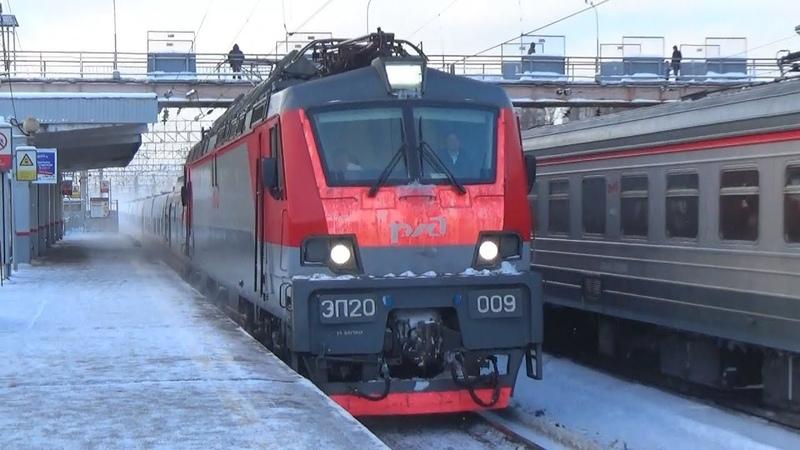 Электровоз ЭП20-009 со скоростным поездом Стриж №706 Москва - Нижний Новгород