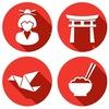 Учим японский язык 5 дней с 19 по 23 августа