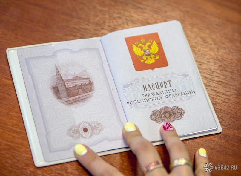 займ на чужой паспорт через интернет как пополнить кредитную карту сбербанка за границей