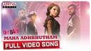 Maha Adhbhutham Full Video Song || Oh Baby Songs || Samantha , Naga Shaurya || Mickey J Meyer