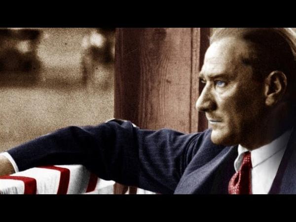 Ататюрк, Стратегия Жизни. Турция, Мустафа Кемаль Ататюрк. Османская Империя и Турция. Турки Османы.