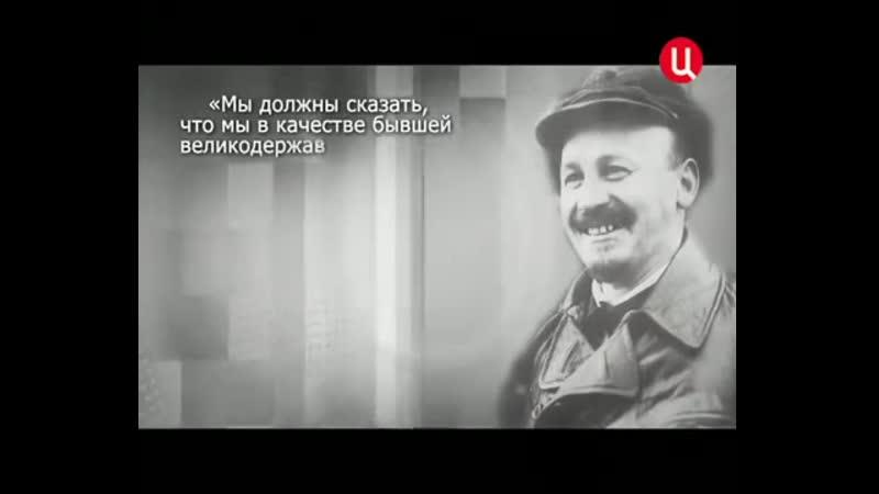 Мы ЗАДЕРЁМ ПОДОЛ матушке России- Л.Каганович. 1931г