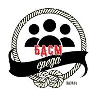 Логотип БДСМ-Среда в Казани. Официальное БДСМ Сообщество