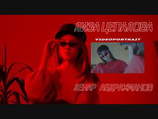 Liza Tsepalova // by Lenar Abdrakhmanov // 2019 // Videoportrait