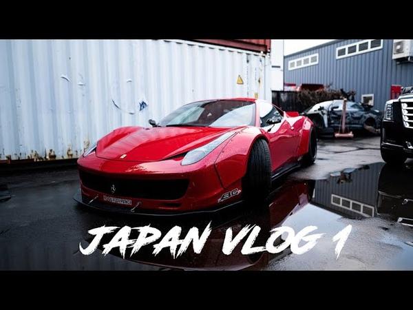 JDM Tour vlog 1 гараж Daigo Saito Lamborghini FIA 2019 AE86 Keiichi Tsuchiya ГОЧА ЧЕМПИОН