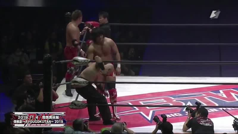 BJW. Ryogokutan 2019 04.11.2019 Part 1