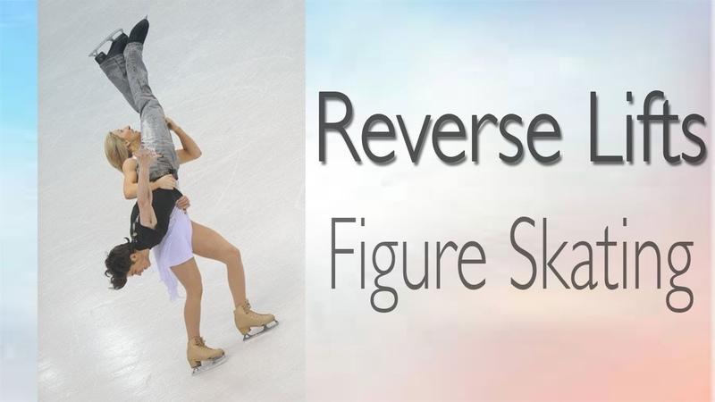 Top Reverse Lifts - Lady Lifts Man - Ice Dance (FALL WARNING)