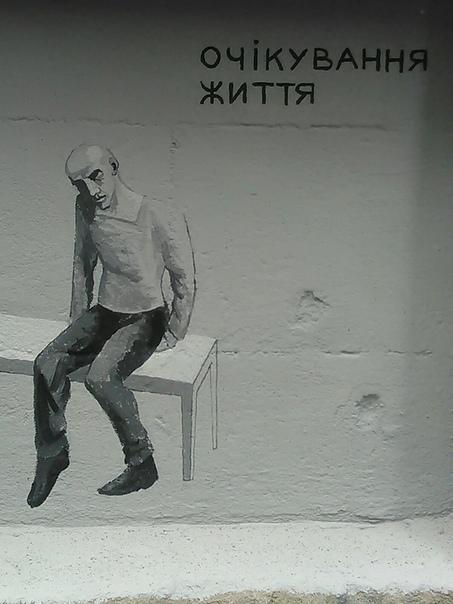 Иван Павлов фотография #1