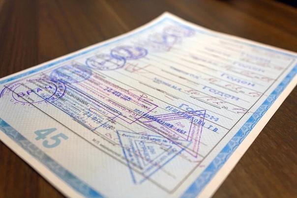 Медицинская справка водительские права где получить в Александрове