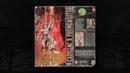 CADILLAC GLADIATOR GLORY w PHONKMASTA BEAT MEMPHIS 66 6 EXCLUSIVE