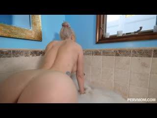 [PervMom] Brook Page - Bubble Bath MILF Bone
