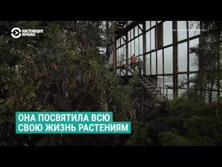 """Анонс фильма """"История зимнего сада"""""""