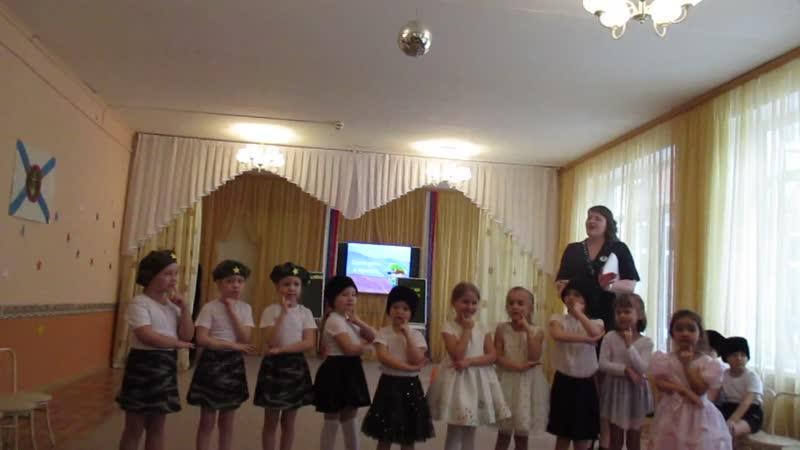 мастер класс в 51 детском саду Спортивно музыкальное развлечение Один день в Армии 6 02 20 0573 смотреть онлайн без регистрации