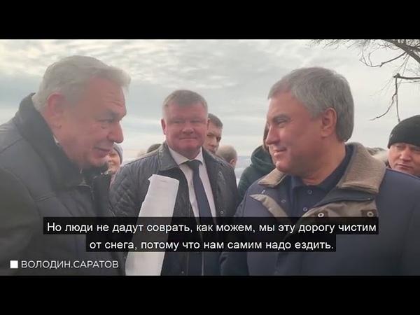 Вячеслав Володин предложил застройщикам самим заселяться в микрорайоны которые они строят