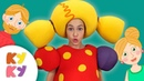КОМПОТ - Кукутики - Веселая детская песня мультфильм и загадка для всей семьи
