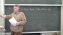 Motivic Steenrod algebra and Motivic cohomology spectral sequence   С. Ягунов   Лекториум