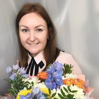 Ольга Меркушкина