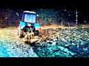 Трактор МТЗ Беларус пашет мерзлое поле. Belarus MTZ Tractor plows a field of frozen. vseklevo