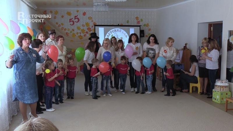 В Краматорске свой 55-летний юбилей отпраздновал детский сад Светлячок