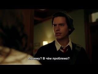 Официальный трейлер к 4 сезону Ривердейла русские субтитры