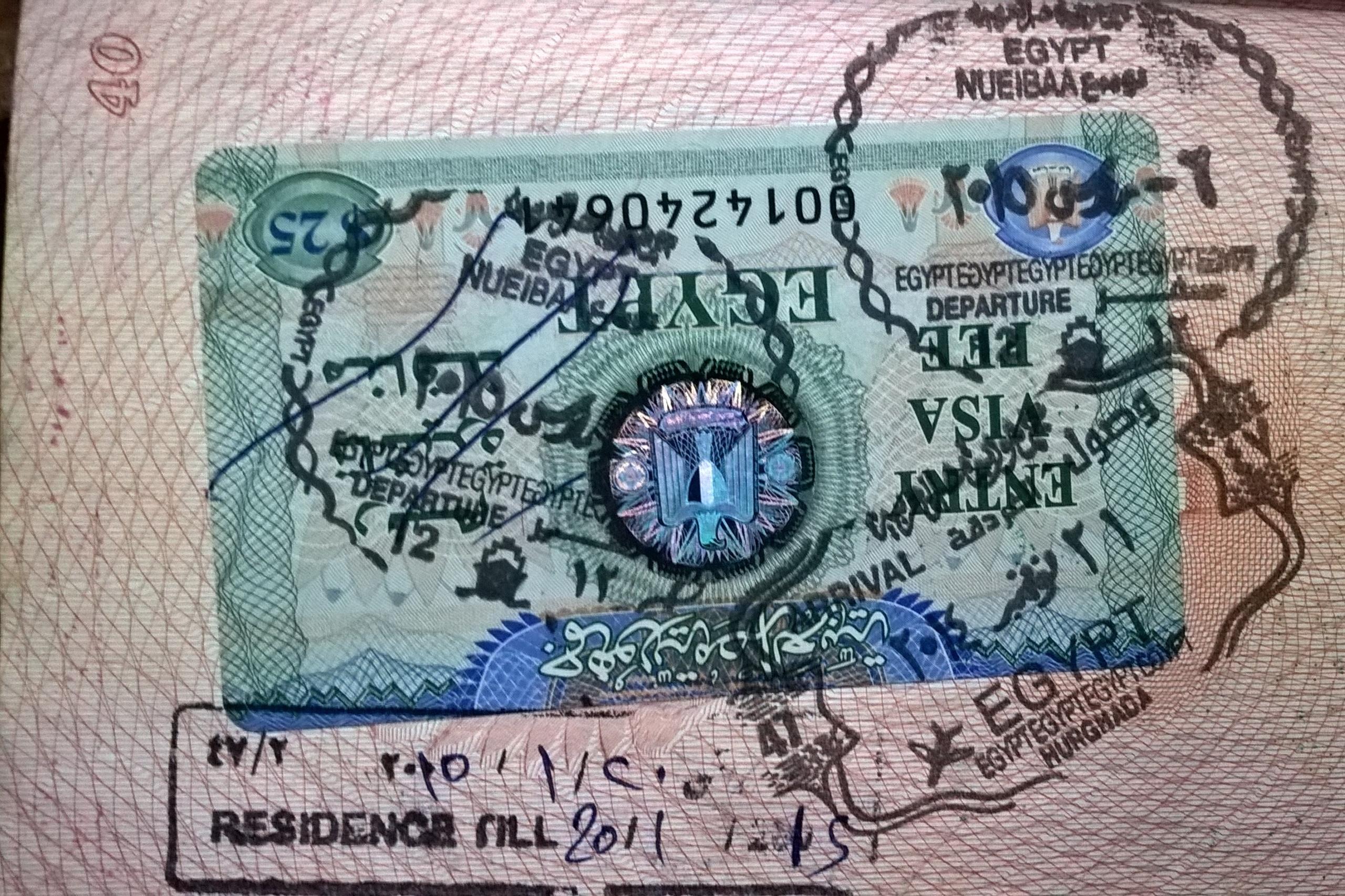 виза Египта и штамп о продлении визы