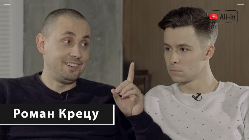 Крецу О чае проекте Glina и Прокачаем